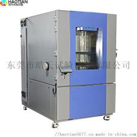 福州新能源电池快速温度变化试验箱