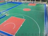 海南海口硅PU篮球场施工建设及塑胶跑道生产厂家