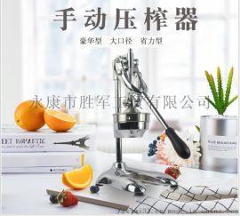新款手动榨汁机,家用商用水果果汁机,厨房小型原汁机