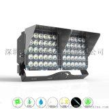 防爆LED球場投光燈800W1000W1200W