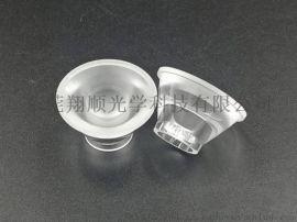 洗墙灯透镜LED光学透镜投光灯透镜产地货源