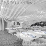 办公室穹顶形式铝单板天花 公共区域墙体铝单板厂家