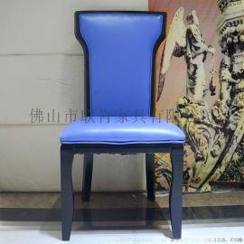 北欧椅办公用靠背椅奶茶店彩色餐椅简约休闲洽谈椅