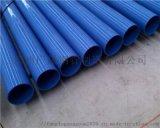 大口径优质输水用涂塑钢管