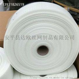 墙面保温 抗裂 耐碱 网格布 玻璃纤维自粘带