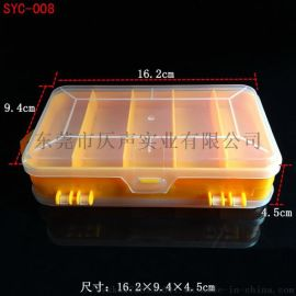 ZS-008收纳盒 环保PP药盒收纳盒元件盒化妆盒