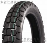 摩托車性能輪胎(越野)
