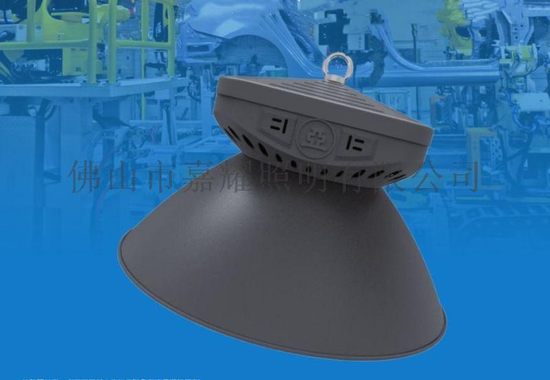 上海亚明LED工矿灯GC806 150W吊装