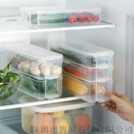 多层食物保鲜盒