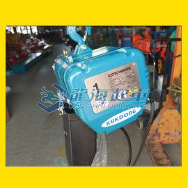 韩国KUK DONG电动葫芦KD-1,固定式运行式