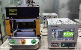 多工位电动牙刷防水测试设备方案图
