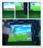 高尔夫室内击打模拟器