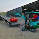 抓木机厂家 大豆瓦斗提升机 六九重工 国产小挖机