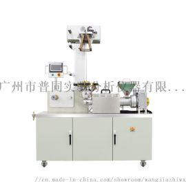 小型精密吹膜机 高分子吹膜成型实验室仪器