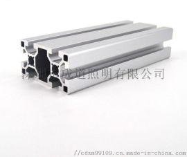 3D打印机专用铝型材