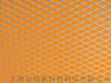 加工菱形钢板网/不锈钢网板/江苏不锈钢冲孔网