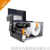 Argox立象DX6200工业宽幅标签打印机