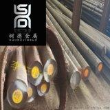 廣東304L不鏽鋼棒料 東莞304L不鏽鋼棒材