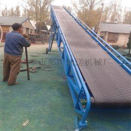 移动式搬运货物输送机 带防尘罩爬坡输送机