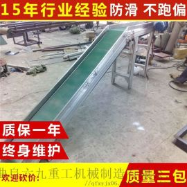 铝型材生产线 铝合金输送机铝型材带式运输机 六九重