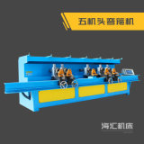 五頭彎箍一體機 彎箍機原理研發數控五機頭彎箍機
