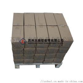 7075铝板 航空铝板 精密加工
