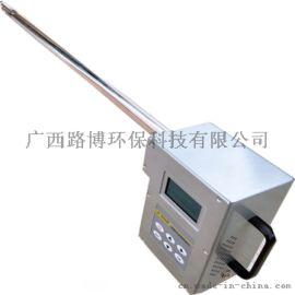 环保局使用的LB-7025A便携式油烟检测仪