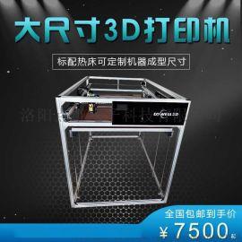 可定制FDM超大尺寸工业级3D打印机