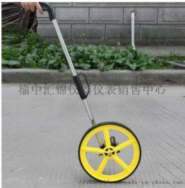 陇南测量轮,哪里有卖测量轮13919031250
