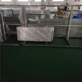 餐厅造型冲孔铝单板 木纹冲孔铝单板 拉丝穿孔铝板