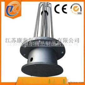 热管法兰式 12mm水箱加热管 蓄热炉防爆电加热管