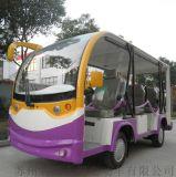 23座經濟款電動觀光車