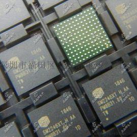 固态硬盘主控芯片 BGA144 SSD