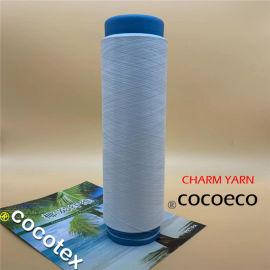 椰碳絲、椰碳纖維、DTY、FDY、紗線
