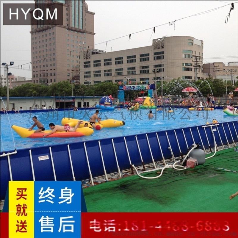 大型水上乐园游乐设备厂家移动支架游泳池户外充气水池滑梯组合