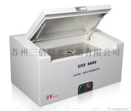 能量射散X荧光光谱仪8300H