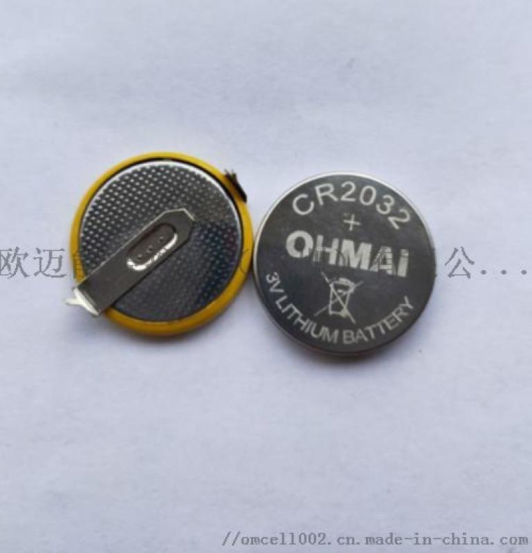 CR2032鈕釦電池焊腳