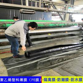 防水膜闸北区,厂房隔离防潮层0.5mm聚乙烯膜