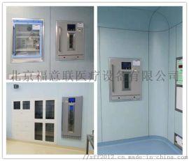 手术室冰箱