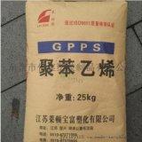 GPPS 江蘇中信國安江蘇萊頓 GPPS-525