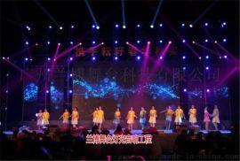 广州演唱会舞台灯光,灯光舞美工程,专业舞台灯光