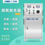 江西九江臭氧發生器廠家供應,品質保障