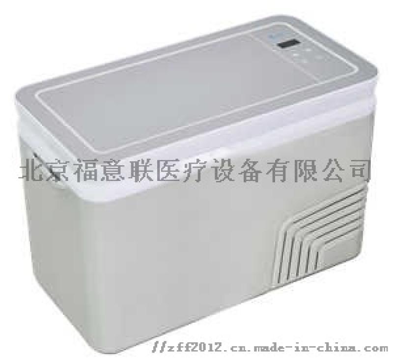 FYL-YS-50 LL型直流压缩机冰箱