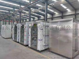 山东济南风淋室净化工程成套设备生产厂家