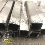 安徽201不鏽鋼矩形管廠家,拉絲不鏽鋼矩形管現貨