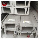 不锈钢槽钢316l 规格齐全 大量现货