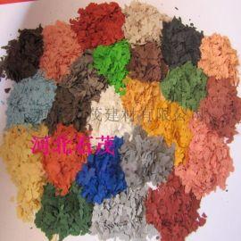 河北岩片厂家 真石漆复合岩片 超薄彩色岩片