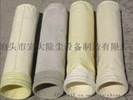 涤纶针刺毡除尘布袋 PPS耐酸碱高温除尘布袋