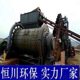 球磨机 破碎制砂机 机制砂制沙设备厂家直供