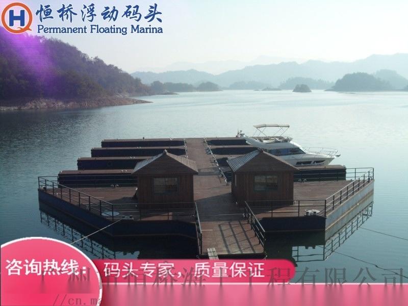 高品质水上浮动平台水上房屋设计、建造、出口、供应
